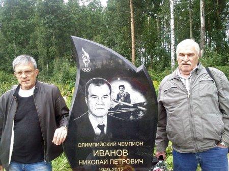 В Петербурге состоялось открытие памятника Николаю Иванову