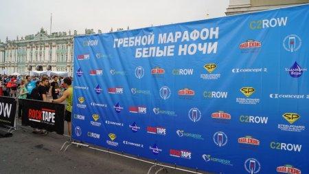 Гребной марафон на Дворцовой