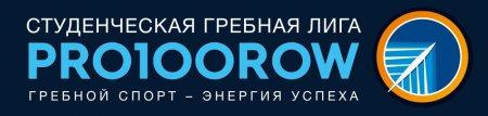 Кубок Сестрорецка