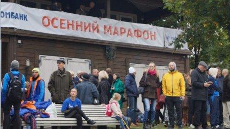 78-й Санкт-Петербургский Гребной Марафон