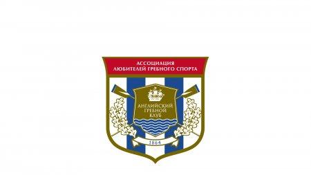 Чемпионат Английского гребного клуба