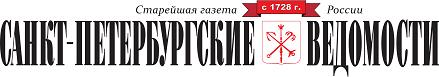 Ржевский гребной полигон